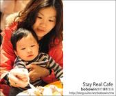 2012.03.11 Stay Real Cafe~阿信開的店:DSC_7064.JPG