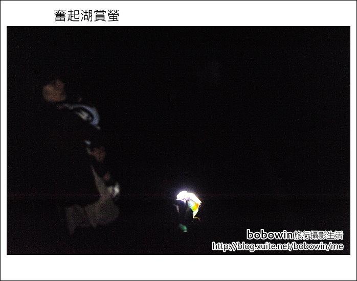 2011.05.14 奮起湖賞螢火蟲:DSC_8129.JPG