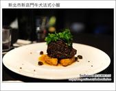 2012.04.07 新北市新店鬥牛犬法式小館:DSC_8592.JPG