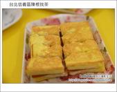 2012.11.04 台北信義區陳根找茶:DSC_2772.JPG