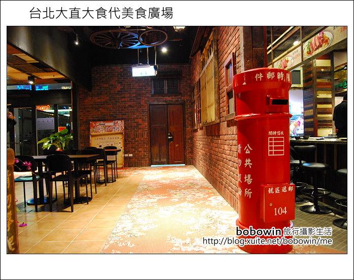 2012.12.20 台北大直大食代美食廣場:DSC_6282.JPG