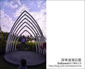 2013.01.27 屏東福灣莊園:DSC_1144.JPG