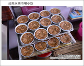 2013.01.26 台南永樂市場小吃:DSC_9661.JPG