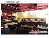 2013.05.25 桃園Relax'n Cafe:DSC_2206.JPG