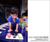 台北士林伊莎貝拉風晴館:DSC_0865.JPG
