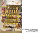 Day3 Part7 倉敷Ario shopping Mall:DSC05053.JPG