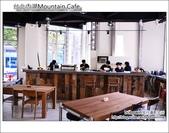 台北內湖Mountain人文設計咖啡:DSC_6964.JPG