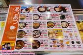 廣島本通商店街:DSC_0601.JPG
