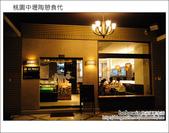 2011.08.27 陶憩食代:DSC_2169.JPG