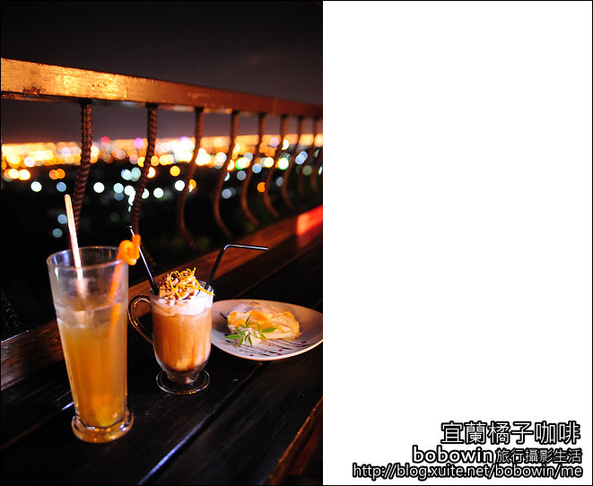 201..08.19 宜蘭橘子咖啡:DSC_1493.JPG