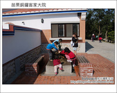 2010.12.19 苗栗銅鑼客家大院:DSCF6143.JPG