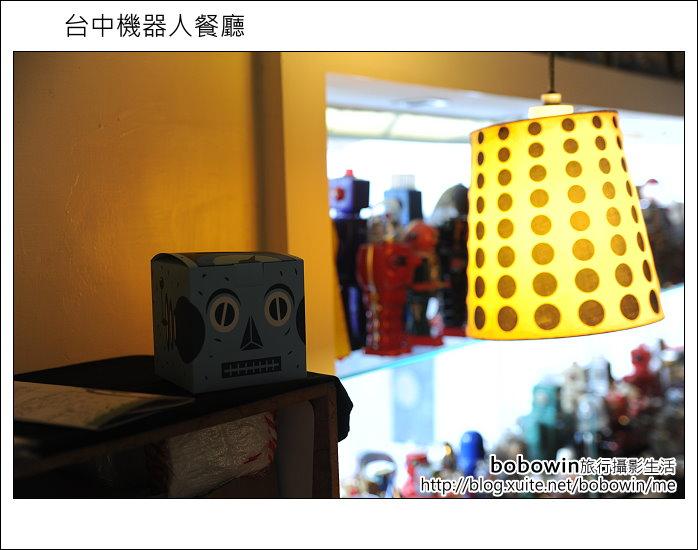 2011.12.12 台中機器人餐廳:DSC_6929.JPG