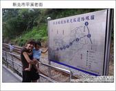 2011.09.18  平溪老街:DSC_3942.JPG