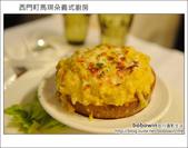2011.10.10 西門町馬琪朵義式廚房:DSC_7823.JPG