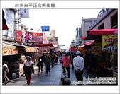 2011.12.17 台南安平正合興蜜餞:DSC_7810.JPG