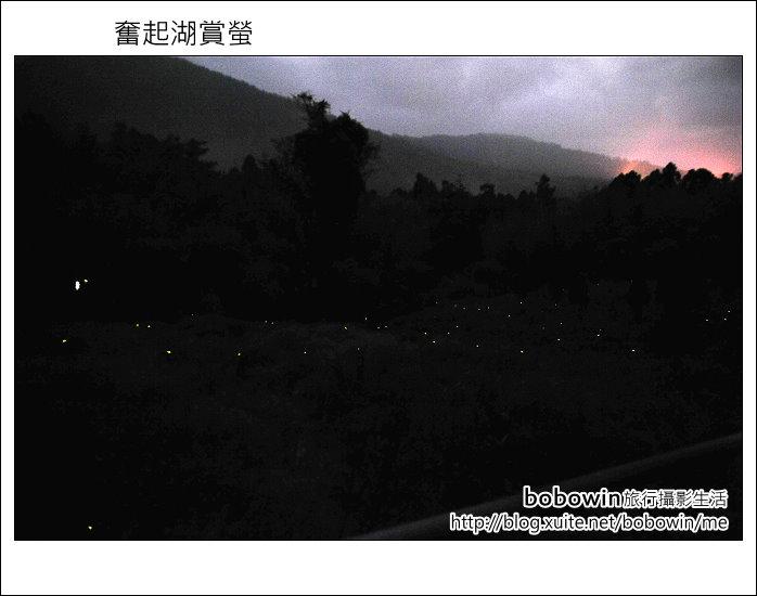 2011.05.14 奮起湖賞螢火蟲:DSC_8132.JPG