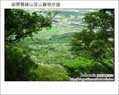 2012.04.29 苗栗雙峰山登山步道:DSC_1989.JPG