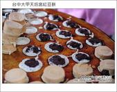 台中大甲鎮瀾宮榕樹下紅豆餅:DSC_5281.JPG