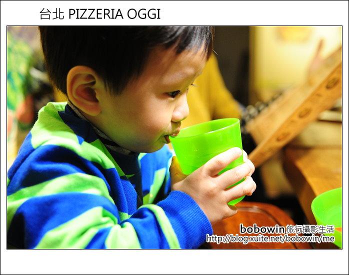 2013.01.13 PIZZERIA OGGI:DSC_9458.JPG