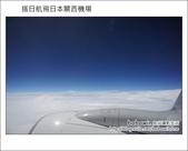 Day1 Part1 搭日航飛日本關西機場:DSC04621.JPG