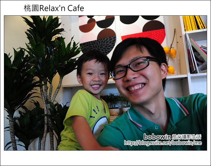 2013.05.25 桃園Relax'n Cafe:DSC_2207.JPG