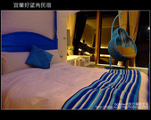 [ 景觀民宿 ] 宜蘭太平山民宿--好望角:DSCF5709.JPG