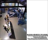南投魚池廖鄉長紅茶故事館:DSC_2276.JPG