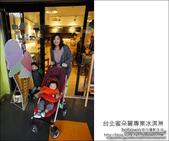 2014.01.26 台北蜜朵麗專業冰淇淋:DSC06012.JPG