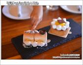 宜蘭C'est Bon散步小河岸法式甜點:DSC_9581.JPG