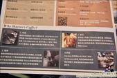 台北市內湖MASTRO Cafe:DSC_7251.JPG