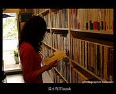 20080412_淡水有河Book聚會:DSCF0759.JPG