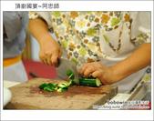 2011.08.27 頂廚國宴~阿忠師:DSC_2002.JPG
