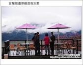 2012.02.10 宜蘭雅盧景觀度假別墅:DSC_4825.JPG