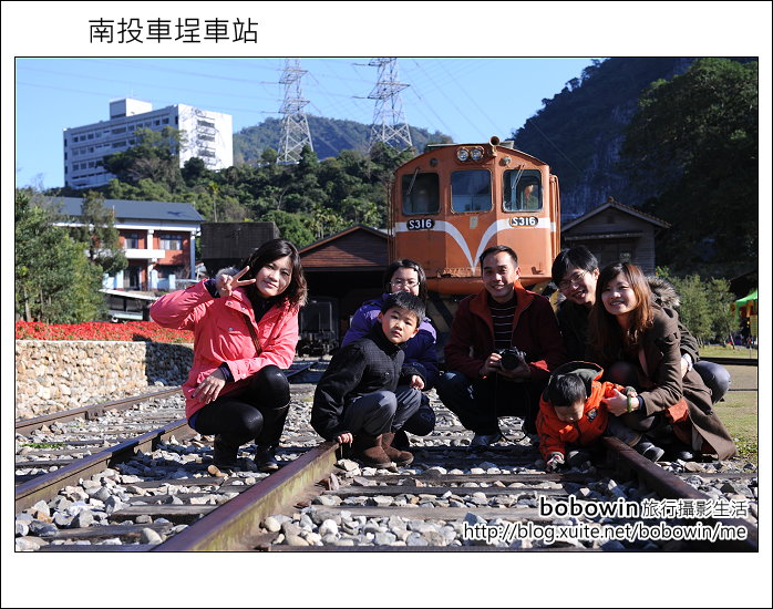2012.01.27 南投車埕車站:DSC_4275.JPG