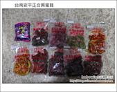 2011.12.17 台南安平正合興蜜餞:DSC_7827.JPG