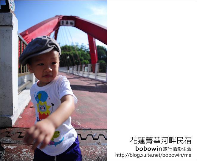 花蓮菁華河畔民宿:DSC_1620.JPG