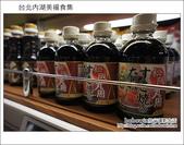 2012.05.01 台北內湖美福食集:DSC01275.JPG