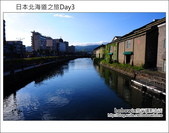 [ 日本北海道 ] Day3 Part3 北海道小樽運河 & KIRORO渡假村:DSC_9088.JPG