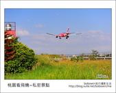 2012.10.04 桃園看飛機~私密景點:DSC_5369.JPG