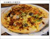 2012.11.12 台北貓空小木屋茶坊:DSC_3162.JPG