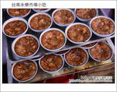 2013.01.26 台南永樂市場小吃:DSC_9662.JPG