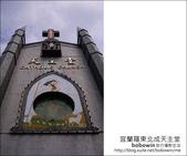 2011.10.17 宜蘭羅東北成天主堂:DSC_8818.JPG