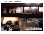 Day1 Part7 大阪心齋橋 Choco Cro:DSC_6702.JPG