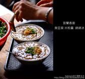 [ 宜蘭地方小吃 ] 宜蘭香廚臭豆腐、米粉羹、綿綿冰:DSCF5605.JPG