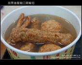 [ 美食 ] 苗栗後龍廟口肉圓 黑輪伯:DSC_8548.JPG