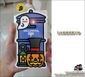 廣島郵便局:DSC_0450.JPG