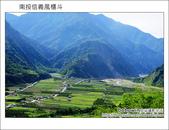 2011.08.14 南投信義新鄉村:DSC_0794.JPG