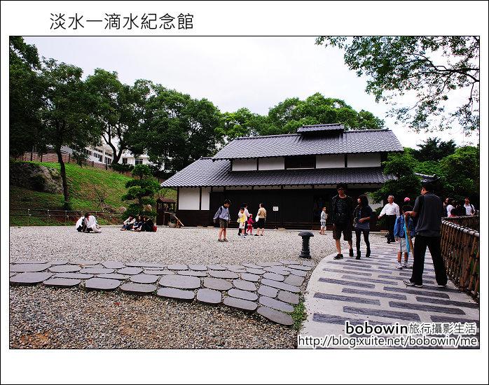 2011.10.30 淡水一滴水紀念館:DSC_1040.JPG