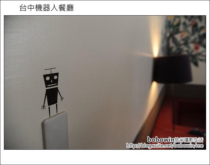 2011.12.12 台中機器人餐廳:DSC_6933.JPG