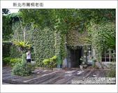 2011.09.18  菁桐老街:DSC_4000.JPG